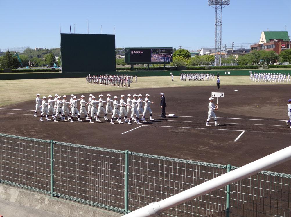 春季青森県大会 開会式