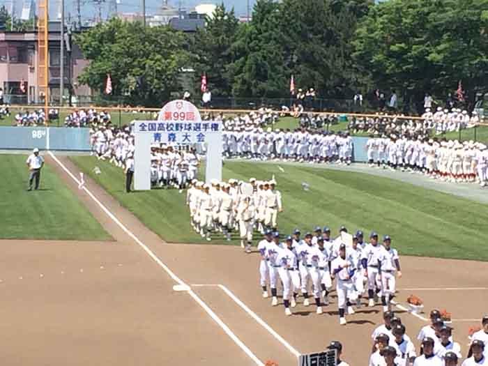 2017年07月15日 第99回全国高等学校野球選手権青森大会 開会式