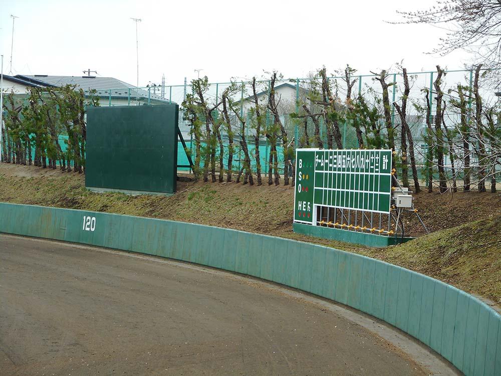 八戸高等学校 硬式野球部 杉門会