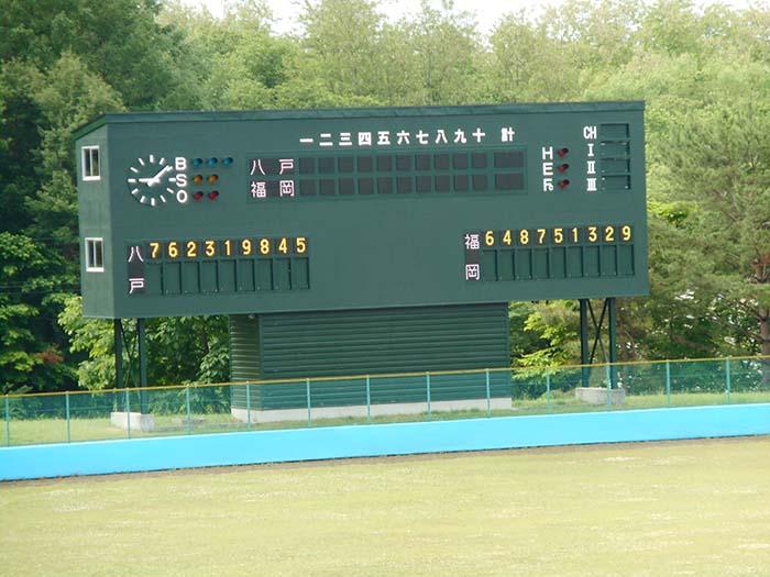 2019年06月09日 定期戦 vs 福岡高校 in 二戸大平球場①