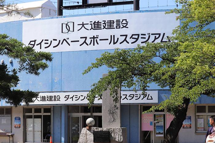 2021年07月 夏季青森県高等学校野球大会 初戦 対 木造